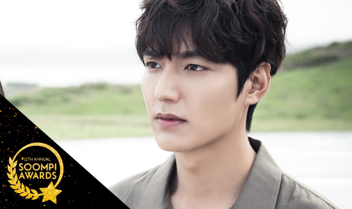 The Top 15 K-Drama Actors Of 2016