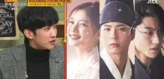 B1A4 Jinyoung Kim Yoo Jun Park Bo Gum Kwak Dong Yeon