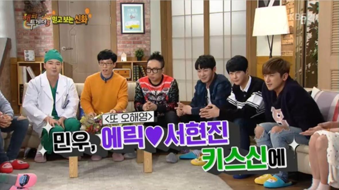 Shinhwa Happy Together