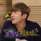 "Shinhwa's Lee Min Woo Had A Hilarious Reaction To Eric's ""Grilled Clam"" Kiss Scene"