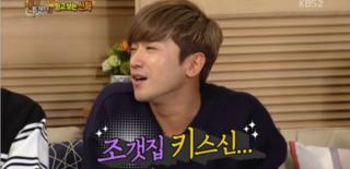 Shinhwa Lee Min Woo