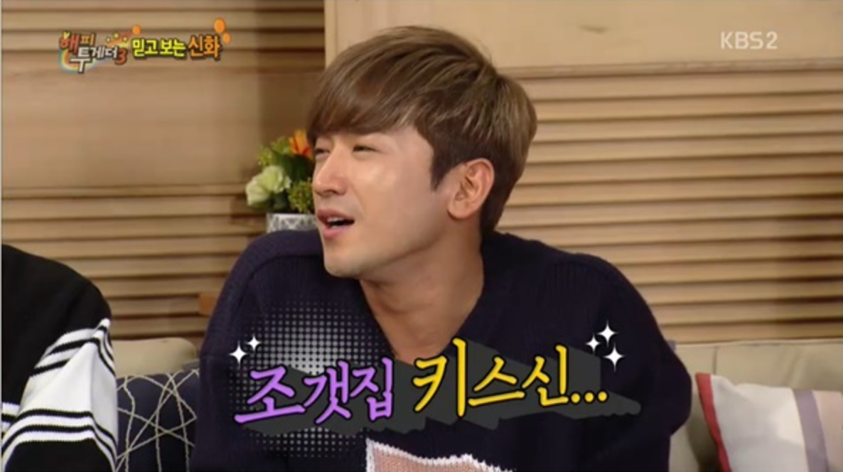 """Shinhwa's Lee Min Woo Had A Hilarious Reaction To Eric's """"Grilled Clam"""" Kiss Scene"""