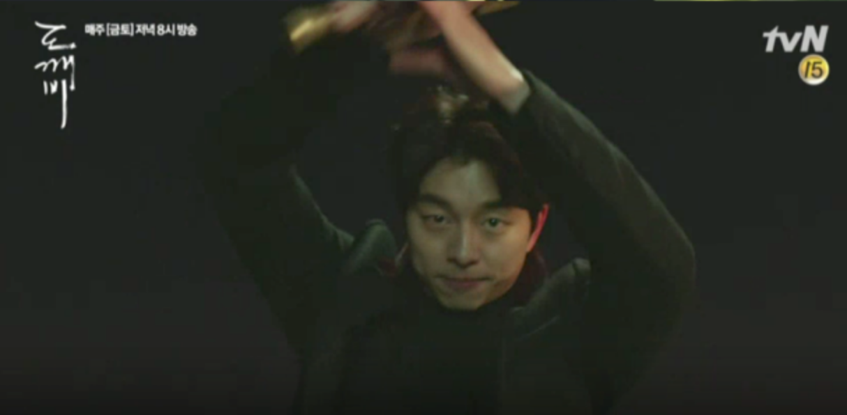 "Viewers Detect Potential Spoilers In Preview For Upcoming ""Goblin"" Episode"