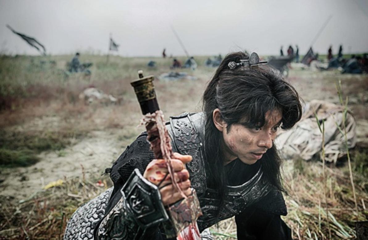 Gong Yoo 3