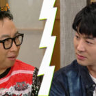 """Shinhwa's Jun Jin And Park Myung Soo Have A Hilarious Standoff Over """"Infinite Challenge"""""""