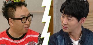 Jun Jin Park Myung Soo
