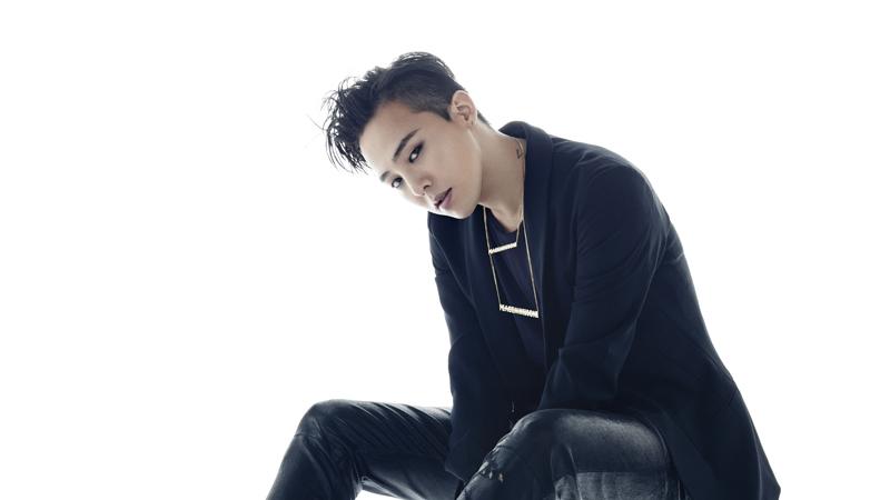 "BIGBANG's G-Dragon Parodies tvN's ""Goblin"" On Instagram"