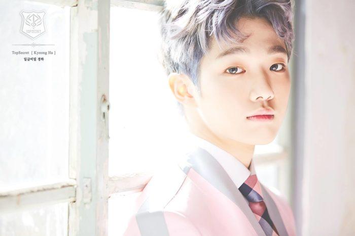 Rumors Surface About TopSecret Member Kyeongha's Dark Past + Agency Responds