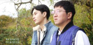 yong jun hyung jung hyung don