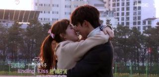 weightlifting fairy kim bok joo kiss