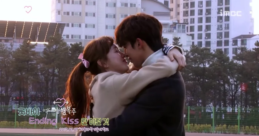 """Watch: Lee Sung Kyung And Nam Joo Hyuk Cry Together At Final Shoot For """"Weightlifting Fairy Kim Bok Joo"""""""