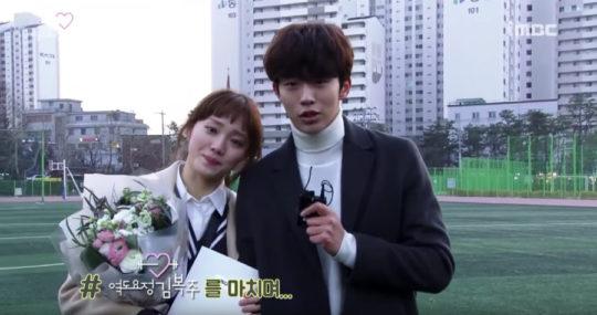weightlifting fairy kim bok joo lee sung kyung nam joo hyuk