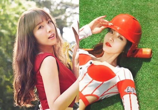 brave girls yoojin hyeran