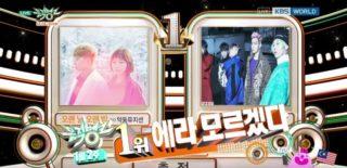 BIGBANG win