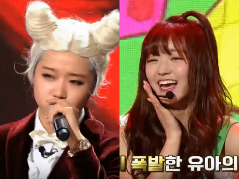 "Watch: I.O.I's Choi Yoojung And Oh My Girl's YooA Battle It Out On ""Golden Tambourine"""