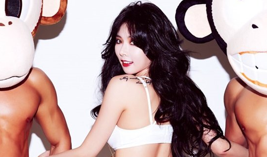 HyunA Reveals North American Tour Dates & Cities
