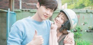 Lee Sung Kyung Lee Jong Suk