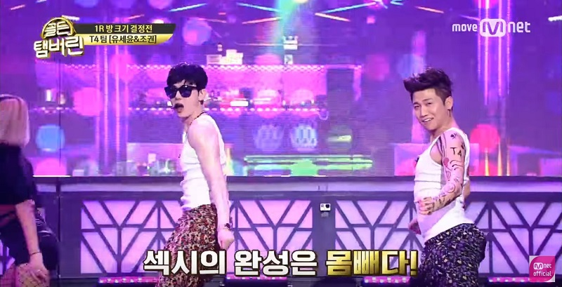 "Watch: Jo Kwon and Yoo Se Yoon Twerk It Out For Jay Park's ""Mommae"""