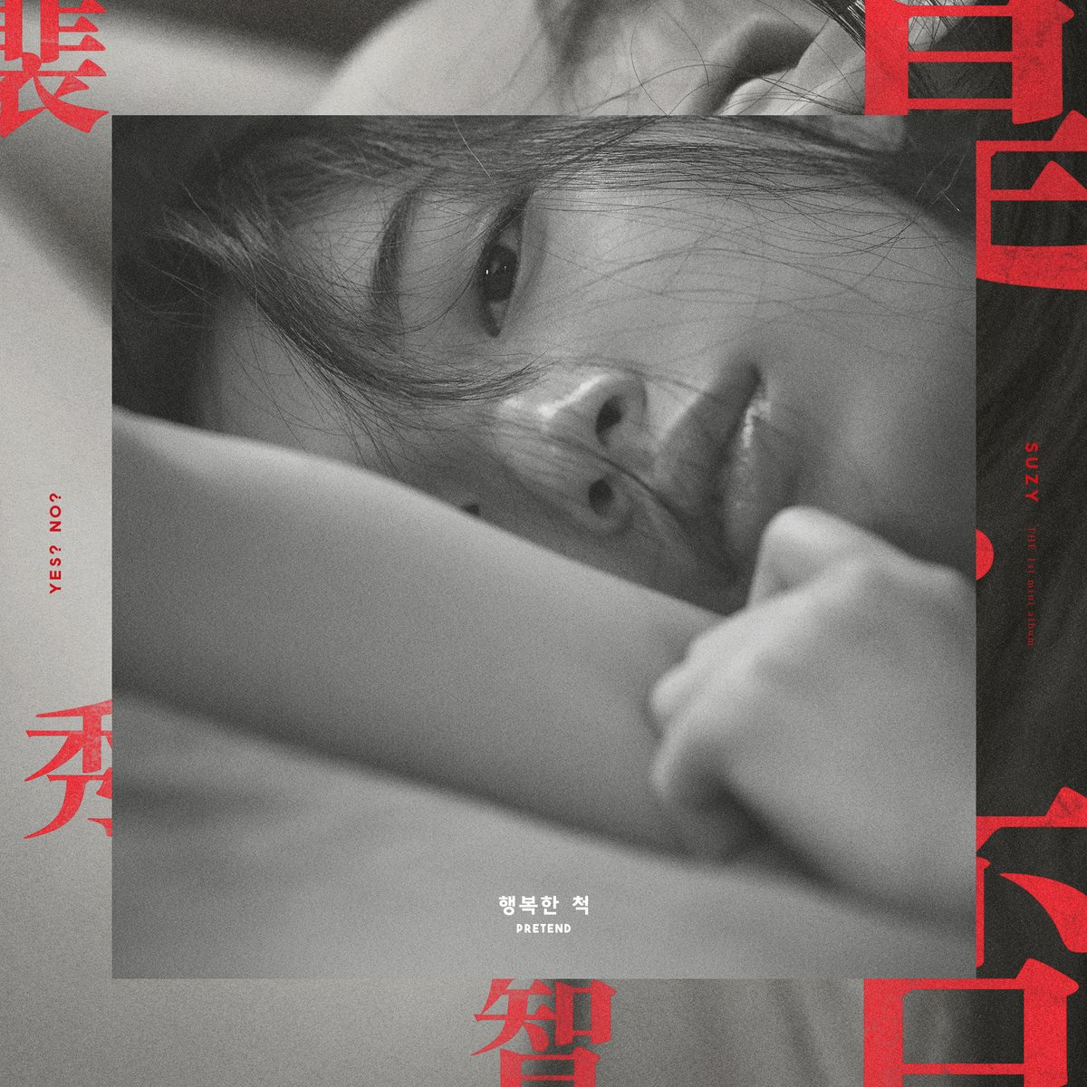 """Watch: Suzy Releases Live Teaser For Solo Pre-Release Track """"Pretend"""""""