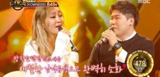 sistar hyorin duet song festival
