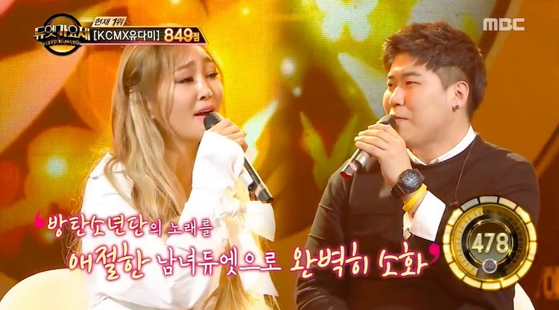 """Watch: BTS's """"Butterfly"""" Covered By SISTAR's Hyorin And Partner On """"Duet Song Festival"""""""