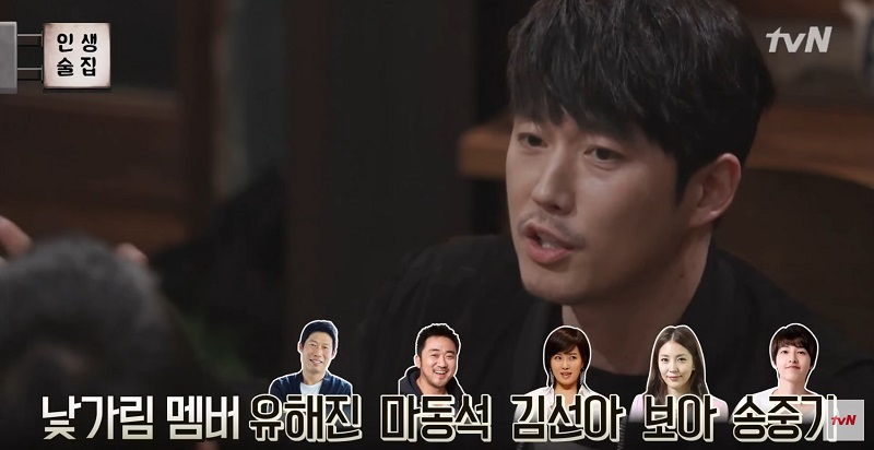 Watch: Jang Hyuk Talks About His Drinking Group Which Includes BoA And Song Joong Ki