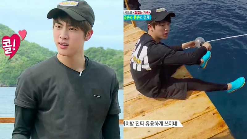 """Jin Tries Using BTS's Light Stick To Catch Fish On """"Law Of The Jungle"""""""