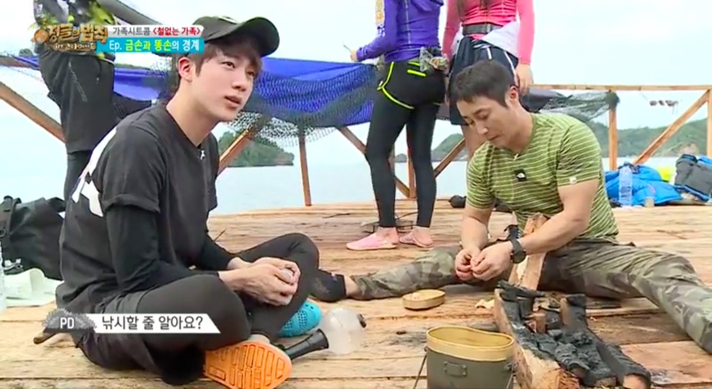 """Jin Tries Using BTS's Light Stick To Catch Fish On """"Law Of"""