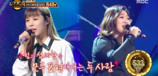 wheein duet song festival