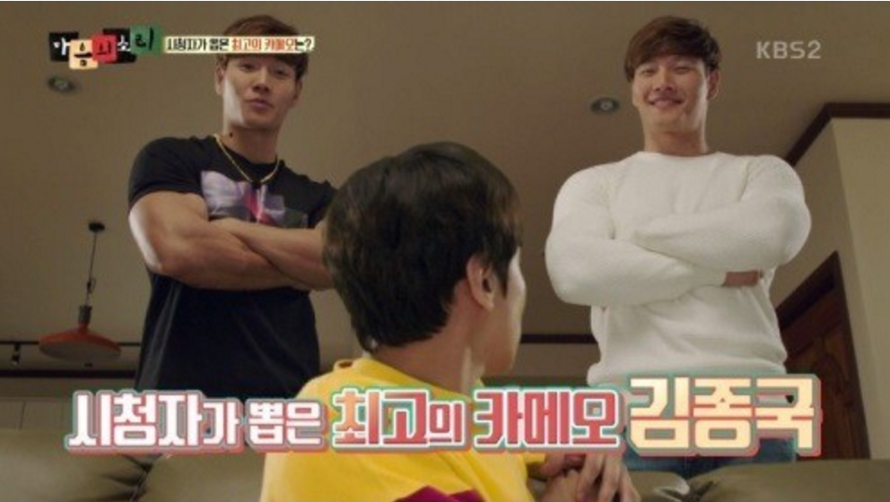 Kim Jong Kook Picked By Viewers (And Cha Tae Hyun!) As Most Scene-Stealing Cameo In Lee Kwang Soo's Drama