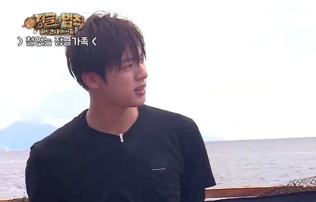 """Watch: BTS's Jin Shows Impressive And Hilarious Diving Skills On """"Law Of The Jungle"""""""