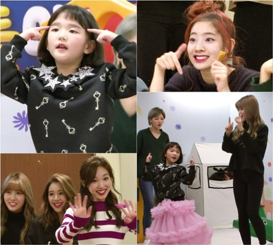 "So Eul Teams Up With TWICE In Upcoming Episode Of ""The Return Of Superman"""