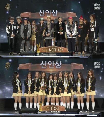 NCT 127 IOI Rookie Award