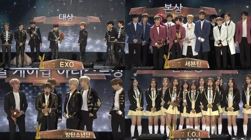 Winners Of The 31st Golden Disc Awards Day 2
