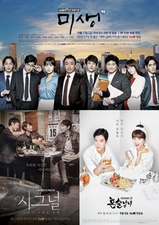 3 Dramas That Really, Really Deserve A Second Season (And Have Flirted With The Possibility)