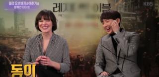 Milla Jovovich Lee Joon Gi