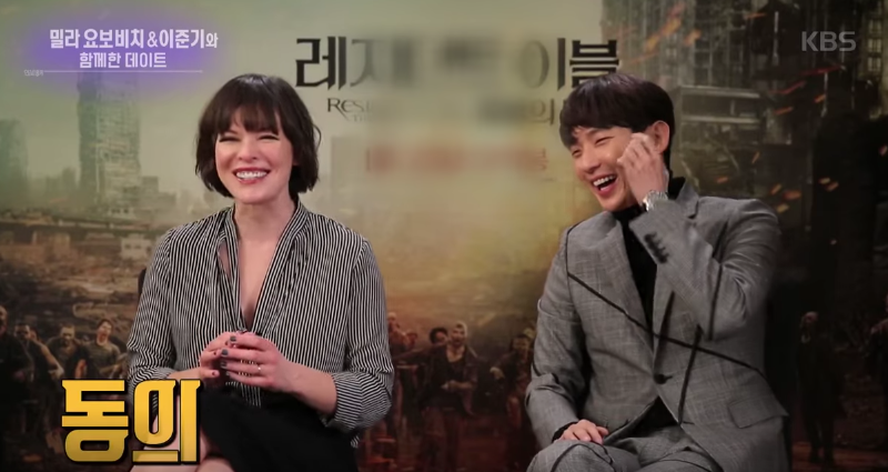 Milla Jovovich Gushes About Lee Joon Gi S Acting In Resident Evil