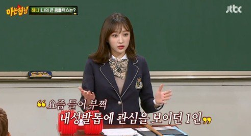 EXID's Hani Talks About How Wearing High Heels Has Affected Her Body