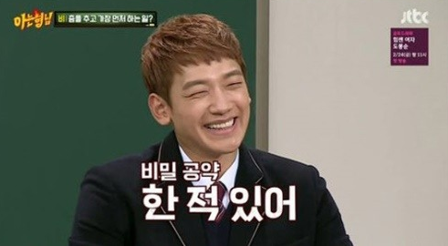 """Rain Is Playfully Bombarded With Questions About Kim Tae Hee On """"Ask Us Anything"""""""