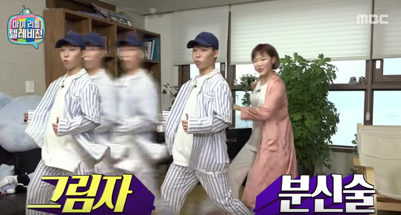 Watch: Akdong Musician Hilariously Assesses Differences Between Dances Of JYP, YG, And SM Groups