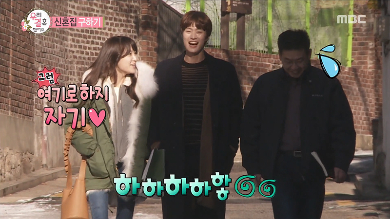 Jung Hye Sung And Gong Myung Go House Hunting For Their Perfect Newlywed Home