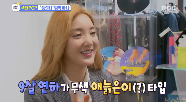 Bada Of S.E.S. Reveals How Her Fiancé Proposed To Her