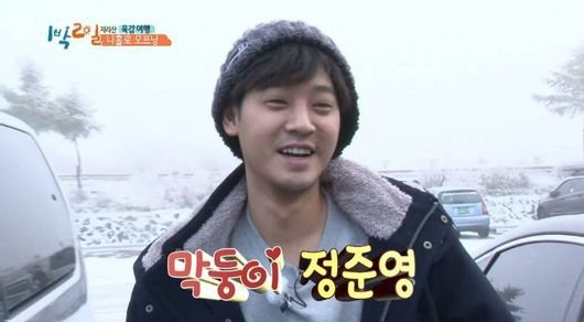 """Jung Joon Young Literally Crosses A Mountain To Reunite With """"2 Days & 1 Night"""" Brothers"""