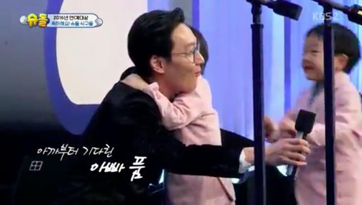 Lee Hwi Jae