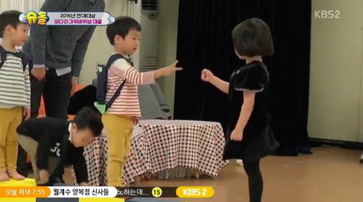 Seo Eon Seol Ah