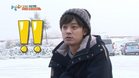jung joon young 4