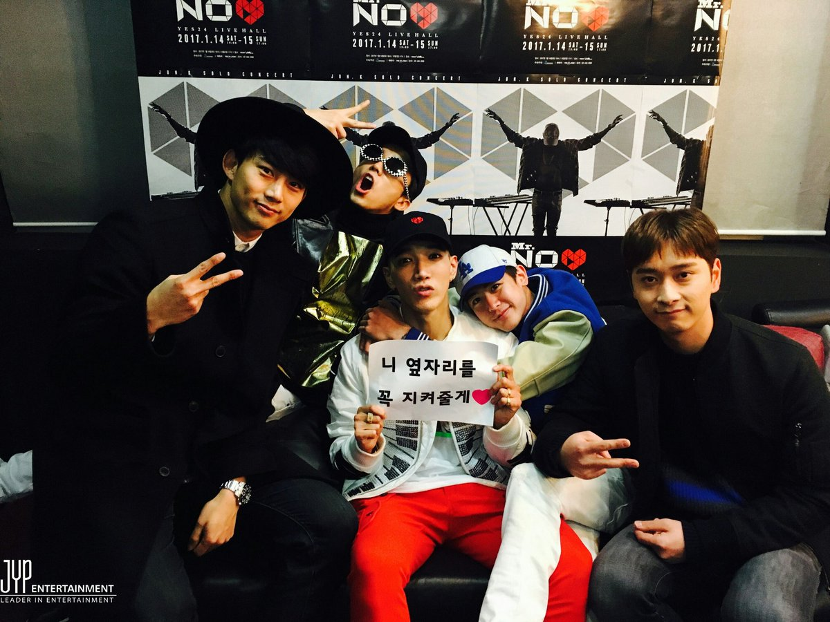 2PM's Jun.K Feels The Love Of His JYP Family (And Henry) At Solo Concert
