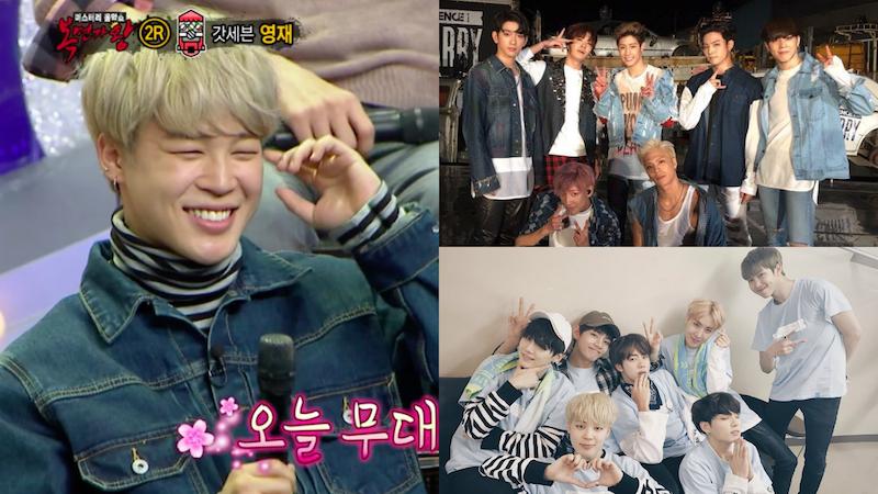 "Jimin Describes BTS's Relationship With GOT7 On ""King Of Masked Singer"""