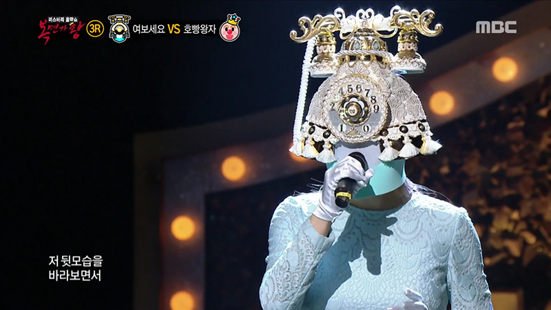 "Female Solo Singer Impresses With Charismatic Vocals On ""King Of Masked Singer"""