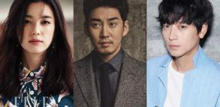 Han Hyo Joo Yoon Kye Sang Kang Dong Won